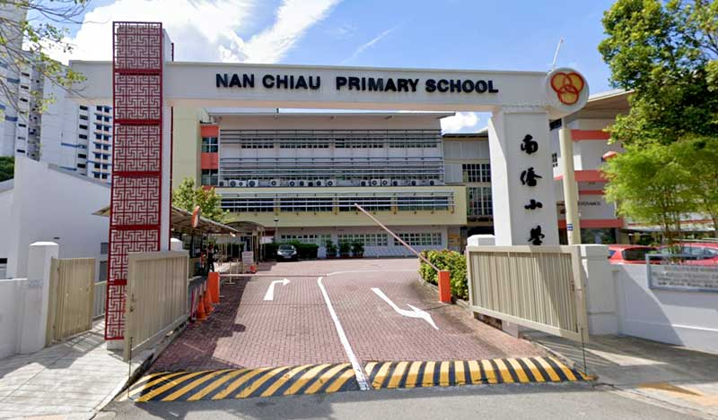 sengkang-grand-residences-nan-chiau-primary-school